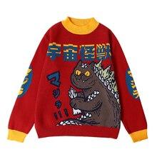 Harajuku mody kobiety dzianiny sweter Cartoon potwór haft uczeń sweter płaszcz luźny Retro Hit kolor swetry sweter