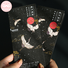M 240 Sheets Chinoiserie Flying Crane Retro Memo Pads Sticky Notes Aesthetic Overture  Students School Supply Stationery