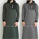 Muslim Traditional C...