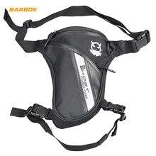 Waterproof Oxford Cloth Motorcycle Drop Waist Leg Bag Thigh Hip Belt Motocrosss Motorbike Travel Mobile Phone Purse GPS Pack