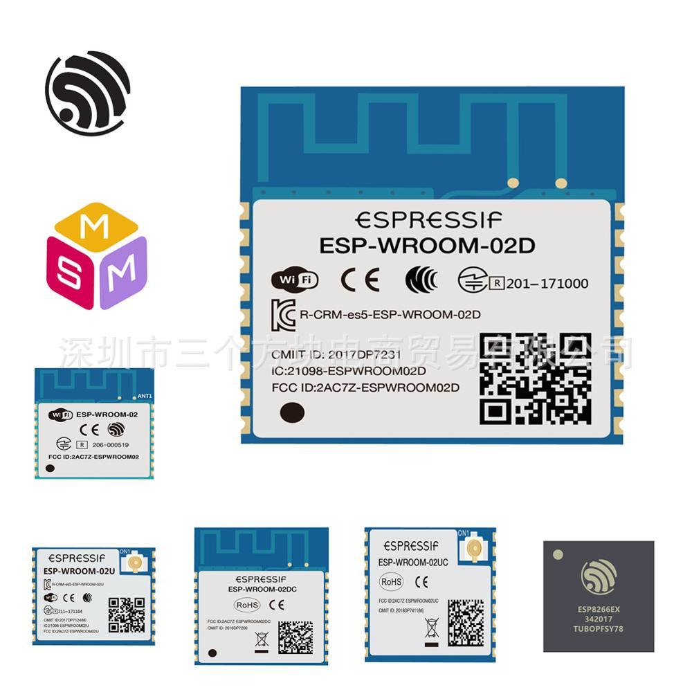 (2 MFlash) ESP-WROOM-02D/02U AIoT Espressif SoC ESP8266 2.4GHz Wi-Fi Módulo sem fio/transmissão Transparente/porta Serial/SPI