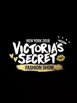 维多利亚的秘密2018时装秀