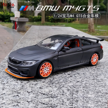 Maisto 1:24 BMW M4GTS Alloy Racing Convertible alloy car model simulation decoration collection gift toy