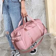 Обучение фитнес мешок ремень женская мода багажа путешествия сумки женщин водонепроницаемый сухой-мокрой сепарации большой размер