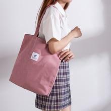 2021 Casual Foldable Corduroy Shopping Bag High Quality Eco friendly Reusable Grocery Tote Handbag Lightweight Shoulder Bags