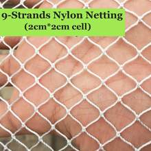 Knotted Nylon Netting,9-Strands Soft Nylon Mesh Anti Bird Netting Garden fence and Crops Protective Fencing Mesh,Cat Chicken Net