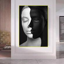 Абстрактный черно белый холст для лица картина Постер гостиной