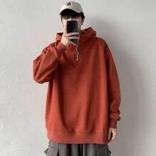 Turtleneck Men's Hoodie Korean Casual Pullover Hoodie Men's Fashion Loose Sweatshirt Men's Streetwear Long Sleeve Hoodie