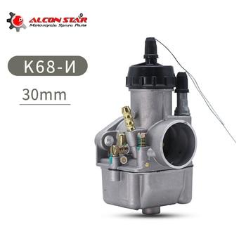 Nuevo carburador Alconstar apto para k68cdma (I) Upiter IZH Rusia K68A tekar DNEPR URAL, carburador de carburador