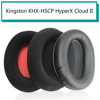 High Quality Headset Foam Cushion Replacement Earpads for Kingston HSCD KHX-HSCP Hyperx Cloud II  Soft Protein Sponge Cover
