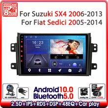 """9นิ้ว """""""" """""""" """""""" """""""" """""""" """""""" """""""" """""""" """""""" วิทยุสำหรับ Suzuki SX4 2006 2011 2012 2013สำหรับ Fiat Sedici 2005 2014 Android 10เครื่องเล่นวิดีโอมัลติมีเดียนำทาง GPS 2din"""