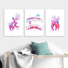 Плакат для зубов стоматологическая живопись Зубная фея холст
