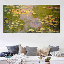 Claude Monet Water Lilies Posters Vintage Canvas Painting Print Living Room Home Decoration Modern Wall Art Oil Painting Poster claude monet in the flower hd canvas painting print living room home decoration modern wall art oil painting posters picture art