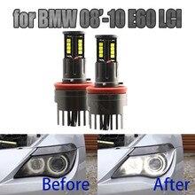 Halo Luz LED de ojo de Ángel para coche, lámpara de 160W, Color blanco brillante, H8, sin Error, para BMW 2008 2010, serie 5, E60 (LCI)