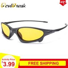 Oculosoak Night Vision Sunglasses for Men UV400 Protection Night Driving Glasses Male HD Polarized Yellow Lens Sun Glasses 1034