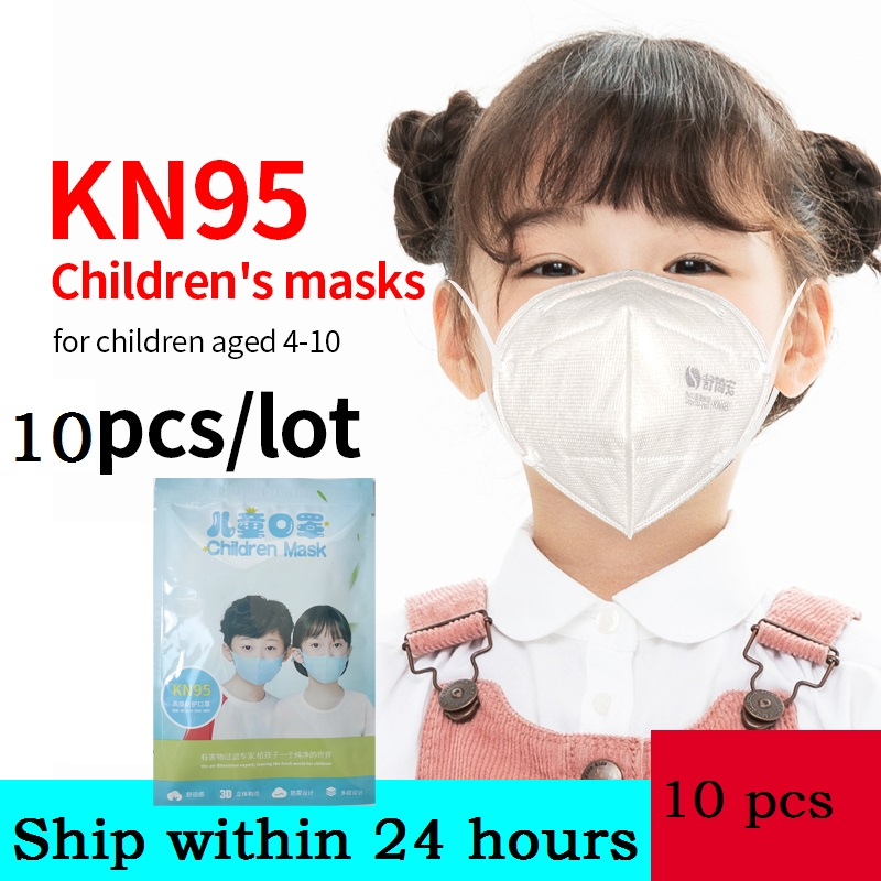 10pcs Children Face Cover Dustproof Mouth-Cover For Kids For Outdoor Children Protection Dropshipping To Us Wholesale In Stock