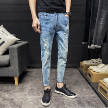 Korean Jeans Men's Fashion Slim Fit Washed Ripped Pants Men Streetwear Wild Hip Hop Hole Denim Trousers Mens