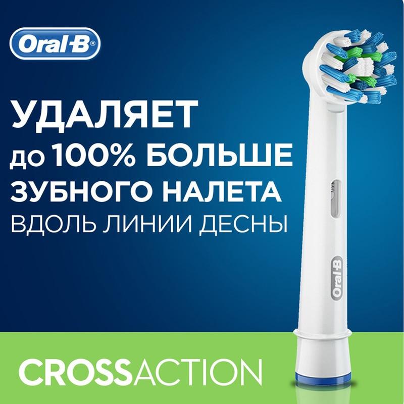 oral b substituicao escova cabeca 100 original cruz acao dentes brancos remover placa