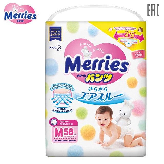 Трусики-подгузники Merries M (6-11 кг) 58 шт.