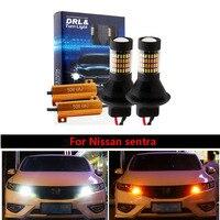 Luci di marcia a LED per auto Canbus DRL e indicatori di direzione luci esterne a doppia moda1156 BAU15S PY21W per Nissan sentra b17 2012 2013 2018