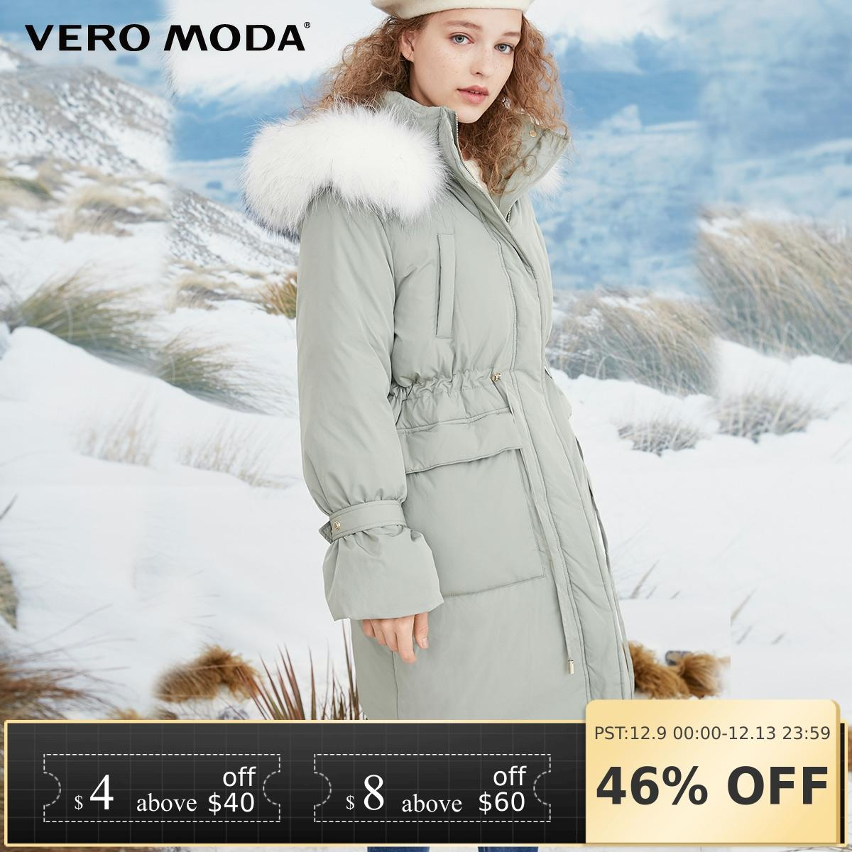Vero Moda Women's Braided Hair Hooded Drawstring Long Down Jacket Parka Coat  | 318412513