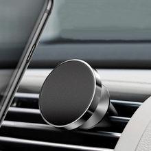 Universal 360 graus de rotação do carro magnético titular auto telefone móvel ventilação ar montagem/sucção suporte suporte interior do carro