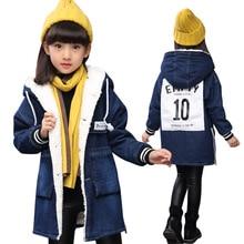 2019 Autumn And Winter New Hooded Warm Girls Denim Jacket Children's Coat Windbreaker For Girls Jacket For Girls Plus Velvet цена 2017