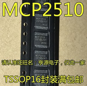 MCP2510-I/ST Buy Price