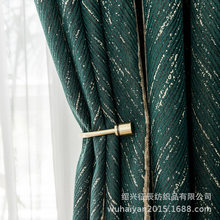 Light Luxury Nordic Golden Jacquard Curtains Simple American for Living Room Bedroom Curtains Fish Bone Pattern Curtains Custom