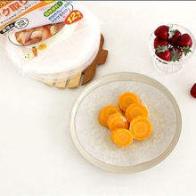 12 Pieces Round Food Absorbent Cotton Paper Filter Cleansing Oil Kitchen Fried Meat Cooking Soup