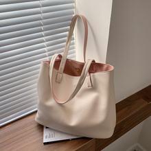 2 Pcs/set PU Leather Shoulder Bags for Women 2021 High Capacity Handbags Travel Luxury Female Large Shoulder Composite Totes