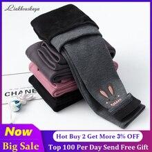 Velvet Pants Leggings Girls Winter Rabbit Trousers Cotton Cartoon for 100-150-Cm Embroidery
