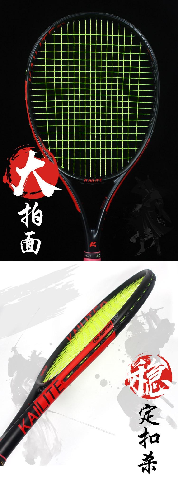 网球拍_04