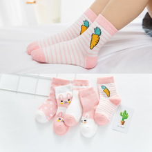 Animal Kids Socks Mesh Newborn Toddler Girls Cotton Cartoon Summer Cute 5pairs/Lot Carrot