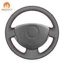 Mewant черная крышка рулевого колеса из искусственной кожи для