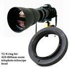 T2-N 420-800mm Telep...