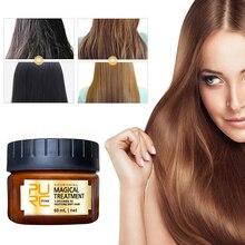 Волшебная маска для лечения 5 секунд восстанавливает поврежденные мягкие волосы 60 мл для всех типов волос кератин Уход за волосами и кожей головы TSLM1