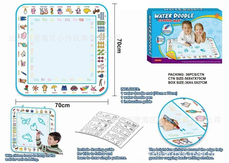 Water Canvas Children Creative Water Write Graffiti Canvas Magic Repeated Painted Baby Magic Graffiti Blanket Toy