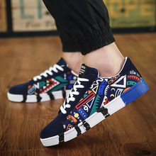 New Men Casual Canvas Shoes Fashion Lightweight Lace Up Sneakers Spring Summer Breathable Flats Male Footwear new fashion brand 2017 women s flats platform quality hemp canvas shoes casual breathable footwear spring autumn lace up d253