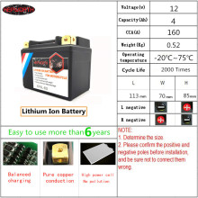 12V 4000mAh мотоцикла LiFePO4 Батарея KP4L-BS пусковое устройство литий-ионный Батарея CCA 160A 4Ah с BMS Напряжение защиты