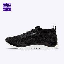 Bmai Новое поступление спортивная обувь для мужчин и женщин
