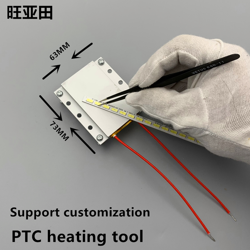 New AC 220V Aluminum LED Remover PTC Heating Plate Soldering Chip Remove Weld BGA Solder Ball Station Split Plate
