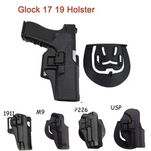 Tactical Airsoft Gun Holster for Glock17 Colt 1911 Beretta M9 USP P226 Case Carry Right Handed Combat Hunting Pistol