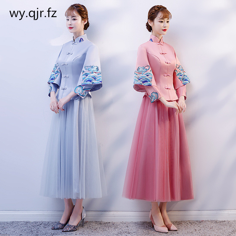 XMFS95-L#Pink Blue Bridesmaid Dresses Two-piece Dress Wedding Party Dress Improved Cheongsam Cheap Wholesale New Winter Girls