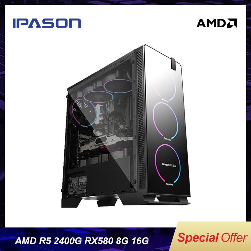 IPASON CHEAP Gaming PC AMD Ryzen5 2400G/B450M/ASUS RX580 8G Dedicated Card DDR4 16G RAM 1T+240GSSD Desktop Computer