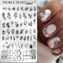 Nicole diário grande retângulo placas de carimbo de unhas folhas de flor modelo de carimbo ponto de impressão de imagem estêncil manicure ferramenta