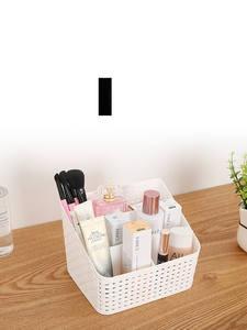 Msjo Makeup Organizer Box For Cosmetics Desk Office Storage Skin Care Case Lipstick Case