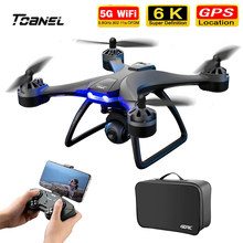 2021 New F5 Pro Drone 6K HD Dual Camera WiFi FPV 2.4G / 5.8G GPS Hold Arm Wide Angle-Altitude Mode Type Foldable RC Quadcopter