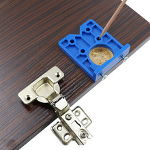 35mm Hinge Drilling Jig Concealed Guide Hinge Hole Drilling Guide Locator Hole New(China)