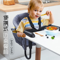 Portable Baby Travel Dining Chair Children Eating Chair Folding Table Kids Feeding Chair Baby Booster Seats Dropshipping